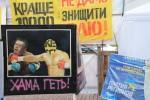 e_lections_ukraine_fraudes