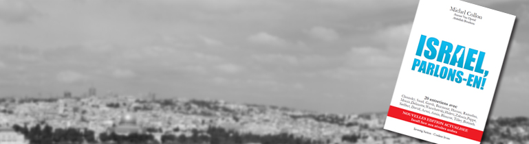 traduction-israel-v6