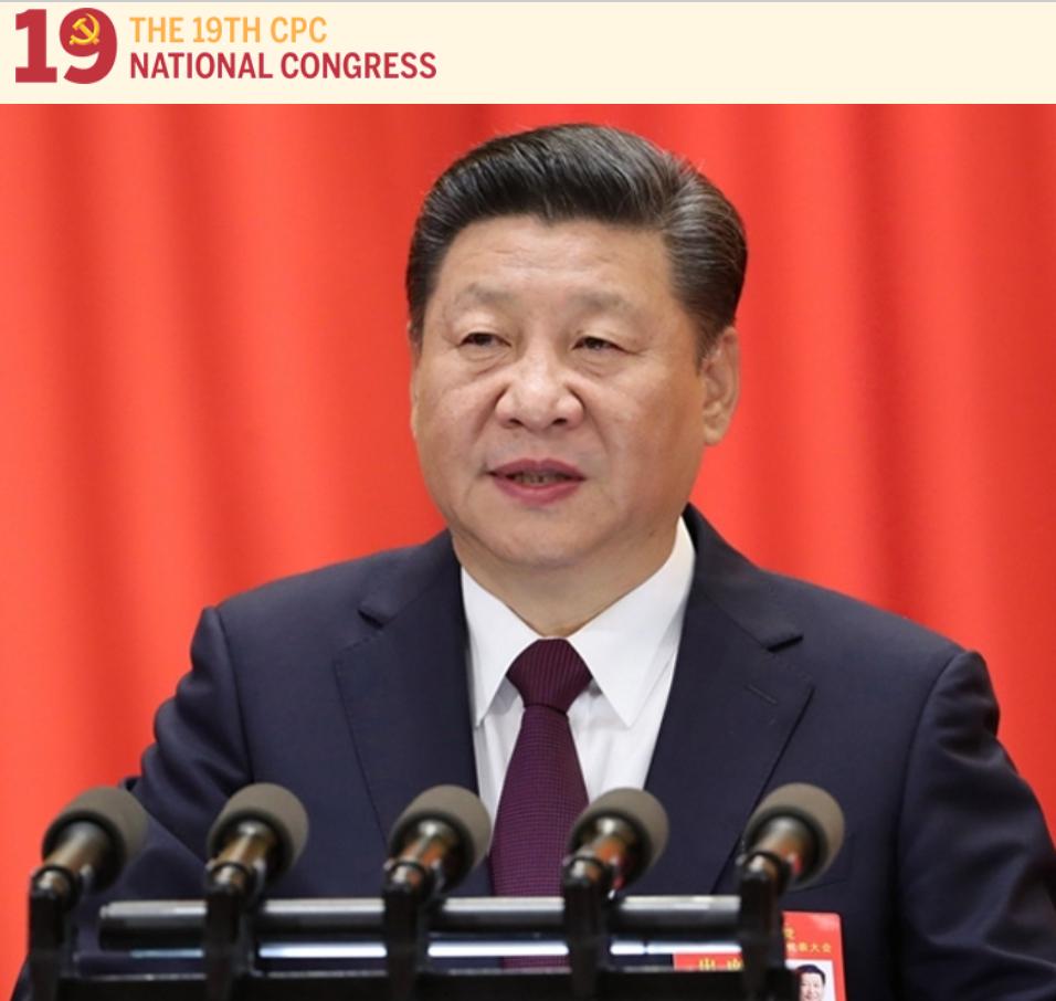 Cuatro cosas que hay que saber sobre China en el marco del XIX ...