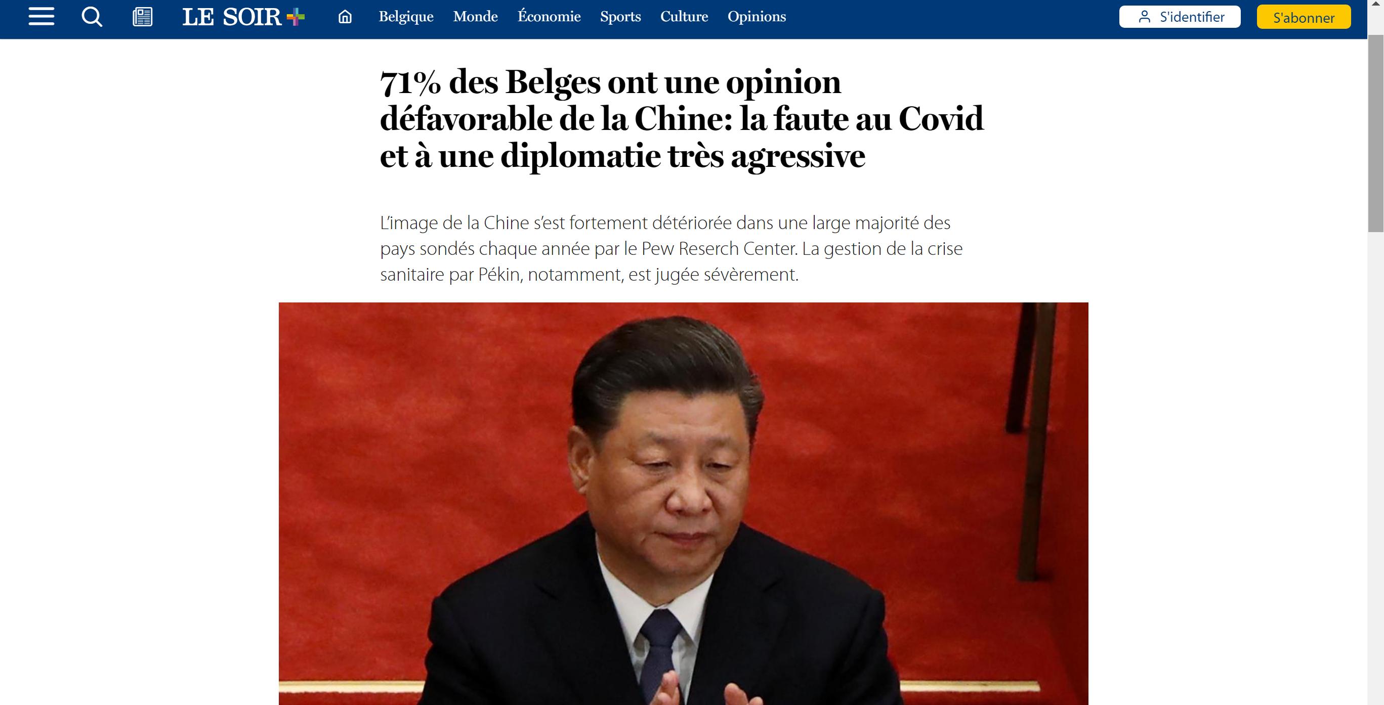 Actualités politiques internationales: Chine- Etats-Unis: L'Escarmouche du XXIe siècle  2020-10-11